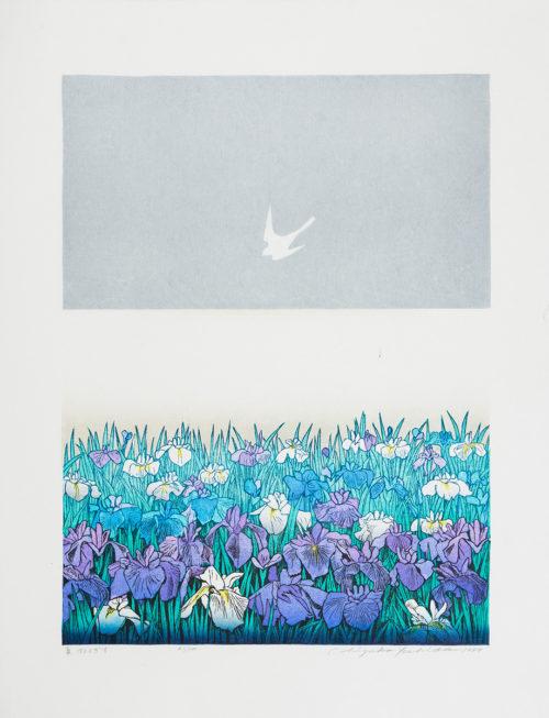 Sommarsvala - Färgetsning, signerad och daterad av Chizuko Yoshida 1987.
