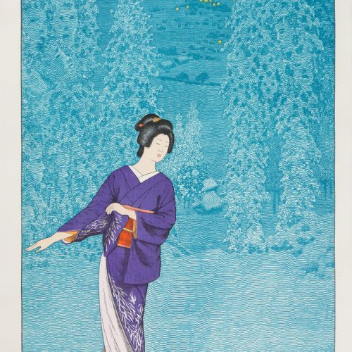 Autumn, Izu dancing girl - Litografi, signerat och daterad av Tōshi Yoshida 1986.